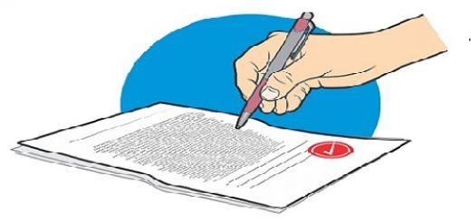 Hasil gambar untuk TATA CARA Bimtek Pemerintahan Tentang Peningkatan Kompetensi Pejabat Pemeriksa Hasil Pekerjaan (PPHP)
